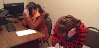 Девушки пишут объяснительные