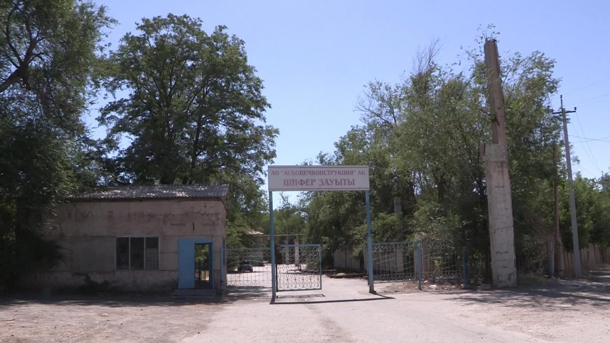 Шымкентский шиферный завод сейчас не функционирует