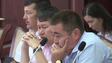 ЕНТ заседание Областной акимат