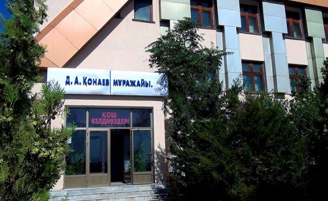 Шымкентский музей Д.А.Кунаева