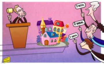 После продажи забрать собственность у новых владельцев обратно государство не сможет