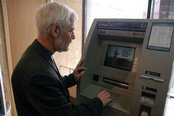 Если вы хотите накопить деньги на своем банковском счету, необходимо обратиться в отделение ГЦВП с письменным заявлением