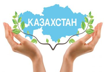 «Зеленая» экономика – экономика, которая удовлетворяет все потребности человека, не нанося ущерба окружающей среде