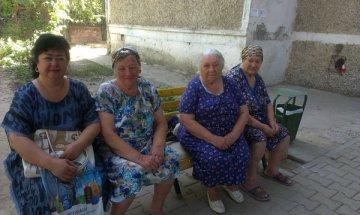 Бабушки-активистки дома №6 в 3-м микрорайоне