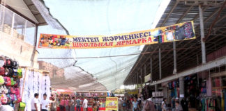 С начала августа на базарах начала работать традиционная школьная ярмарка