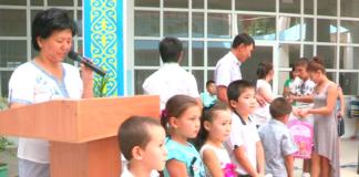 20 детей получили полный комплект канцелярских товаров, портфели, учебники и спортивную форму