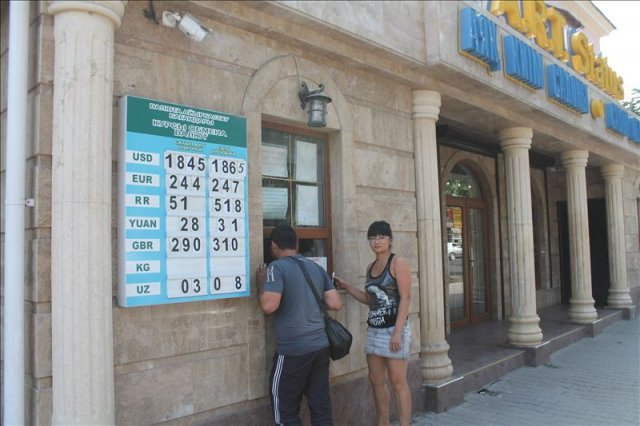 Надежда купить американскую валюту тает...