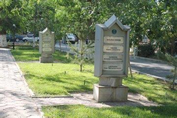 Аллея почетных граждан Шымкента