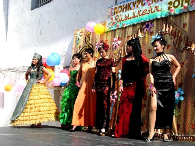 Выбирали «Мисс Учреждение- 2014» из 8-ми самых ярких и талантливых участниц