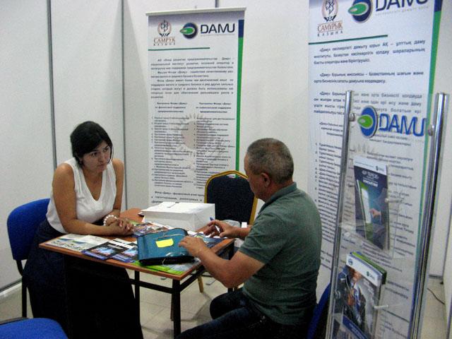 Предприниматели Южно-Казахстанской области собрались в выставочном центре, чтобы обсудить вопросы развития местного содержания в услугах и продукции казахстанских компаний