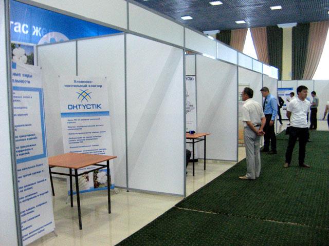 Региональный форум отечественных товаропроизводителей, прошедший в Шымкенте, собрал около 30 предприятий области