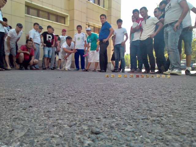 Национальная игра Асык-ату
