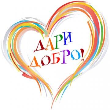 Изображение //orenburg.bezformata.ru