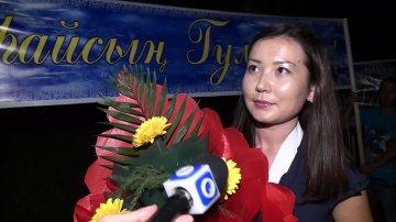 Гульмира Даулетова