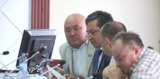 Постоянная комиссия 15 августа 2014 г.