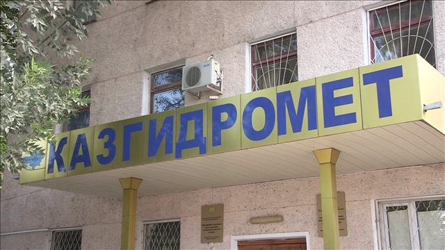 "Здание""Казгидромет"""