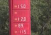 Цены на бензин выросли в Шымкенте