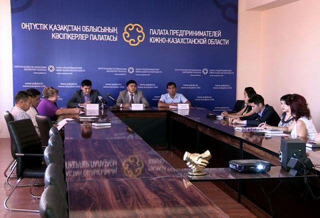В Палате предпринимателей ЮКО обсудили вопрос создания пищевого кластера в Южном Казахстане. Представители палаты рассказали о том, какие необходимо развивать отрасли промышленности