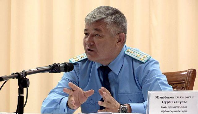 Батыржан Жанибеков, первый заместитель прокурора ЮКОБатыржан Жанибеков, первый заместитель прокурора ЮКО