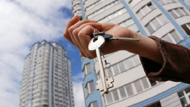 Где покупать квартиру в 2015 году