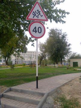 Знак на тротуаре