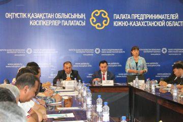Заседание Комитета по развитию торговли Палаты предпринимателей ЮКО
