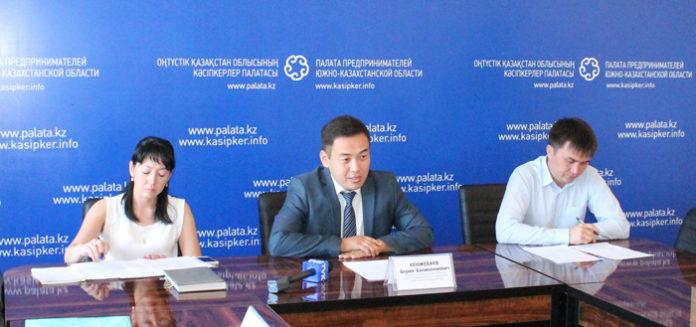 Берик Кенжебаев, палата предпринимателей ЮКО