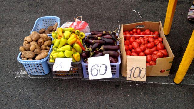 Цены на овощи и фрукты ни в чем не уступали рыночным