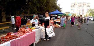Городскую ярмарку сельхозпроизводителей не будут закрывать на летний период