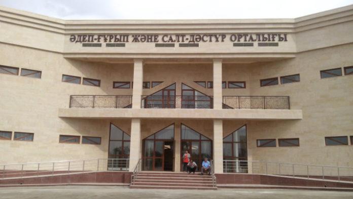 В Шымкенте появился первый Центр обрядов, традиций и обычаев аналогов которому, в республики нет