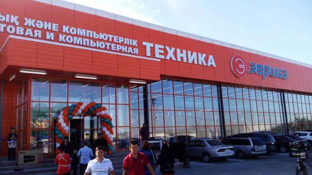 Магазин бытовой техники и электроники