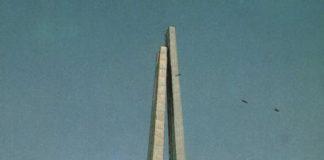 Раскрыта тайна шымкентского обелиска Славы