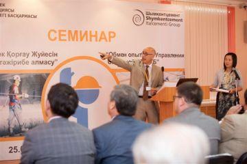 """На АО """"Шымкентцемент"""" прошел семинар, посвященный вопросам безопасности и охраны труда"""