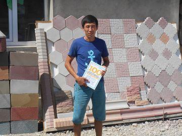 Азамат Байбосынов, житель города Арыси