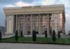 "Дворец культуры ""Туркестан"" в новом центре Шымкента"