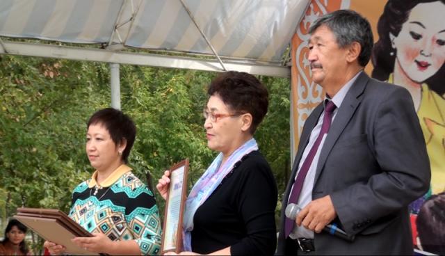 Ботагоз Рахимовой вручили награду