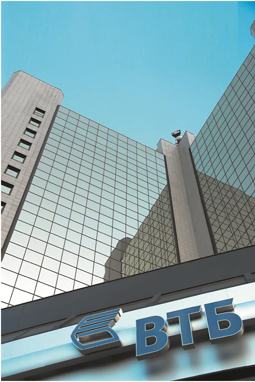 Банк ВТБ (Казахстан) получил лицензию на осуществление брокерской и дилерской деятельности на рынке ценных бумаг