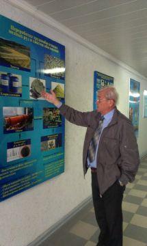 Виктор Шевко презентует проект вторичной переработки шламов