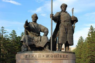 Керей и Жанибек в 1465 году создали первое ханство, и государственность казахов ведет историю с тех времен