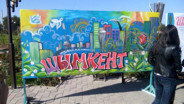 Молодые активисты представили граффити с изображением достопримечательностей Шымкента