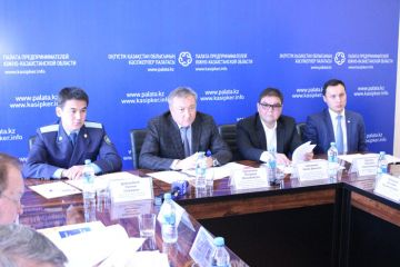 Совет по защите прав Палаты предпринимателей ЮКО