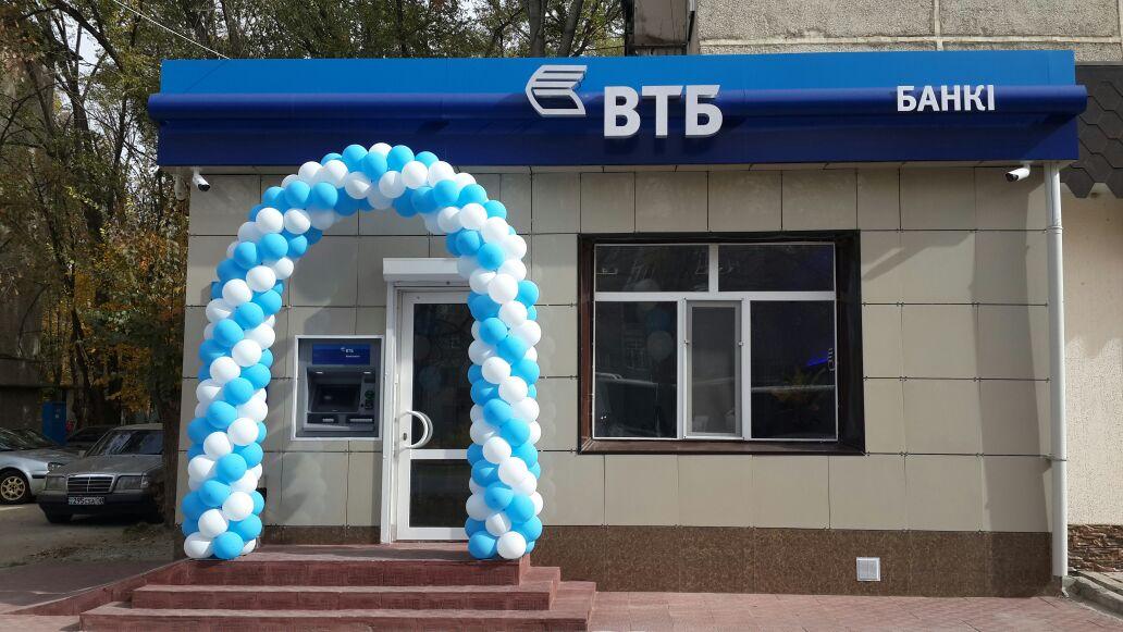 Банк ВТБ (Казахстан) открыл новый офис в Таразе