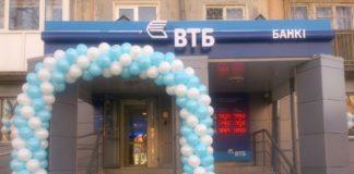 В Усть-Каменогорске открылось новое отделение Банка ВТБ (Казахстан)