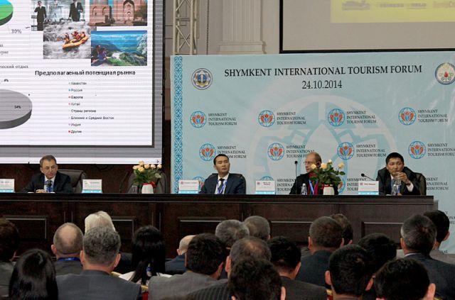 Впервые в Шымкенте состоялся международный инвестиционный туристический форум