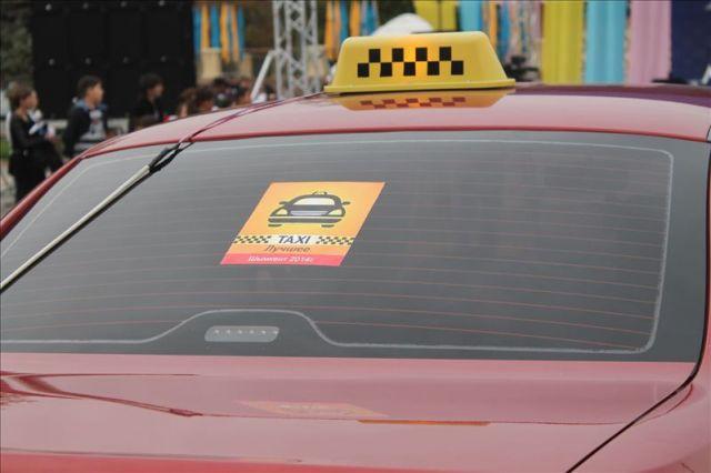 Проверено: с этими такси и в огонь, и в воду!