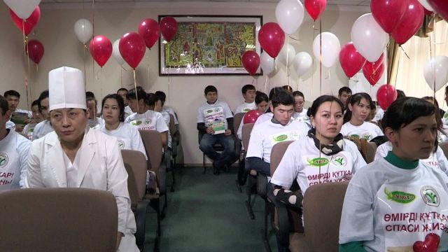 """""""Помоги спасти жизнь"""" - под таким девизом общественное объединение «Умит» провело неофициальный день донора в БСМП"""