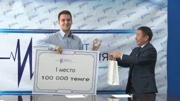 """100 000 тенге вручили победителю конкурса """"Южная инновация"""""""