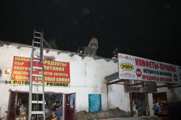Пожар на рынке Алаш