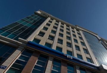ВТБ (Казахстан)