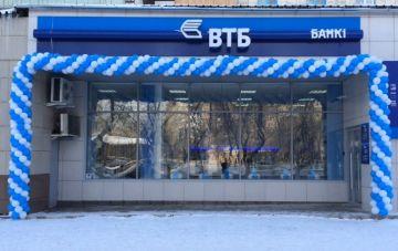 Банк ВТБ (Казахстан) открыл дополнительный новый офис в Караганде